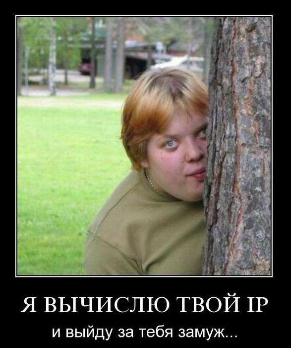 demotivator_13.jpg