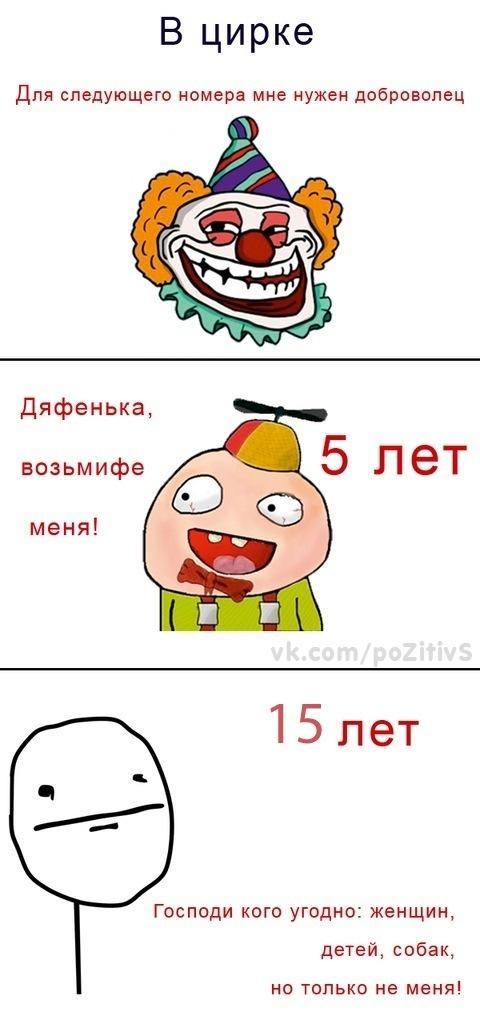 Анекдот: Ржачные анекдоты для детей. 1 января. Во всех квартирах