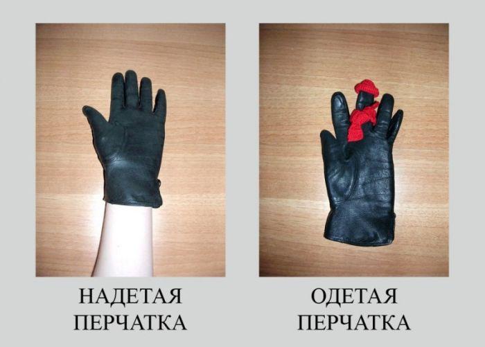 Одевает перчатки видео фото 256-928