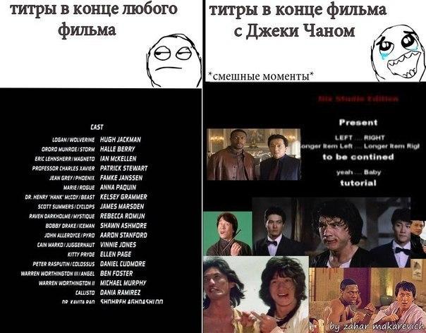 imya-avtora-v-titrah-filma