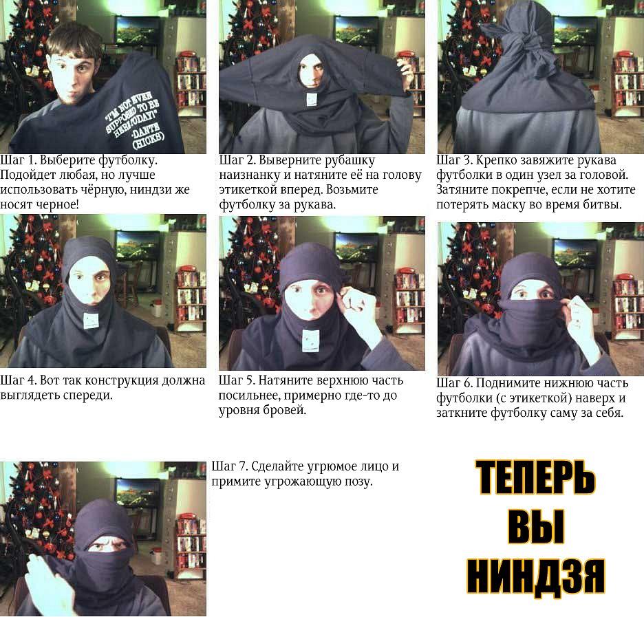 Как сделать маски из майки 685