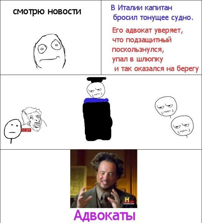 http://tolstun.ru/wp-content/uploads/2013/07/3.jpg