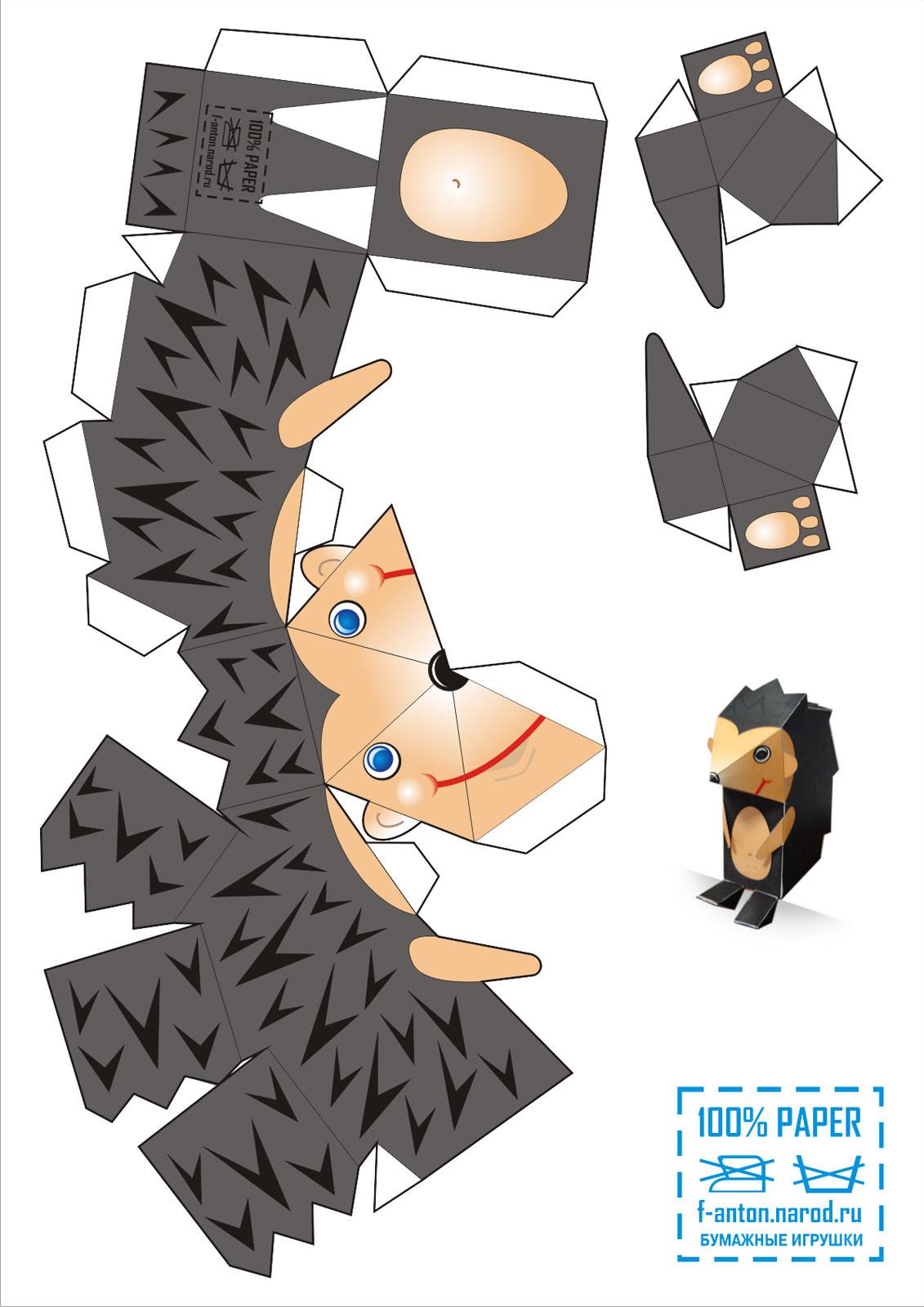 Скульптура из бумаги своими руками схемы
