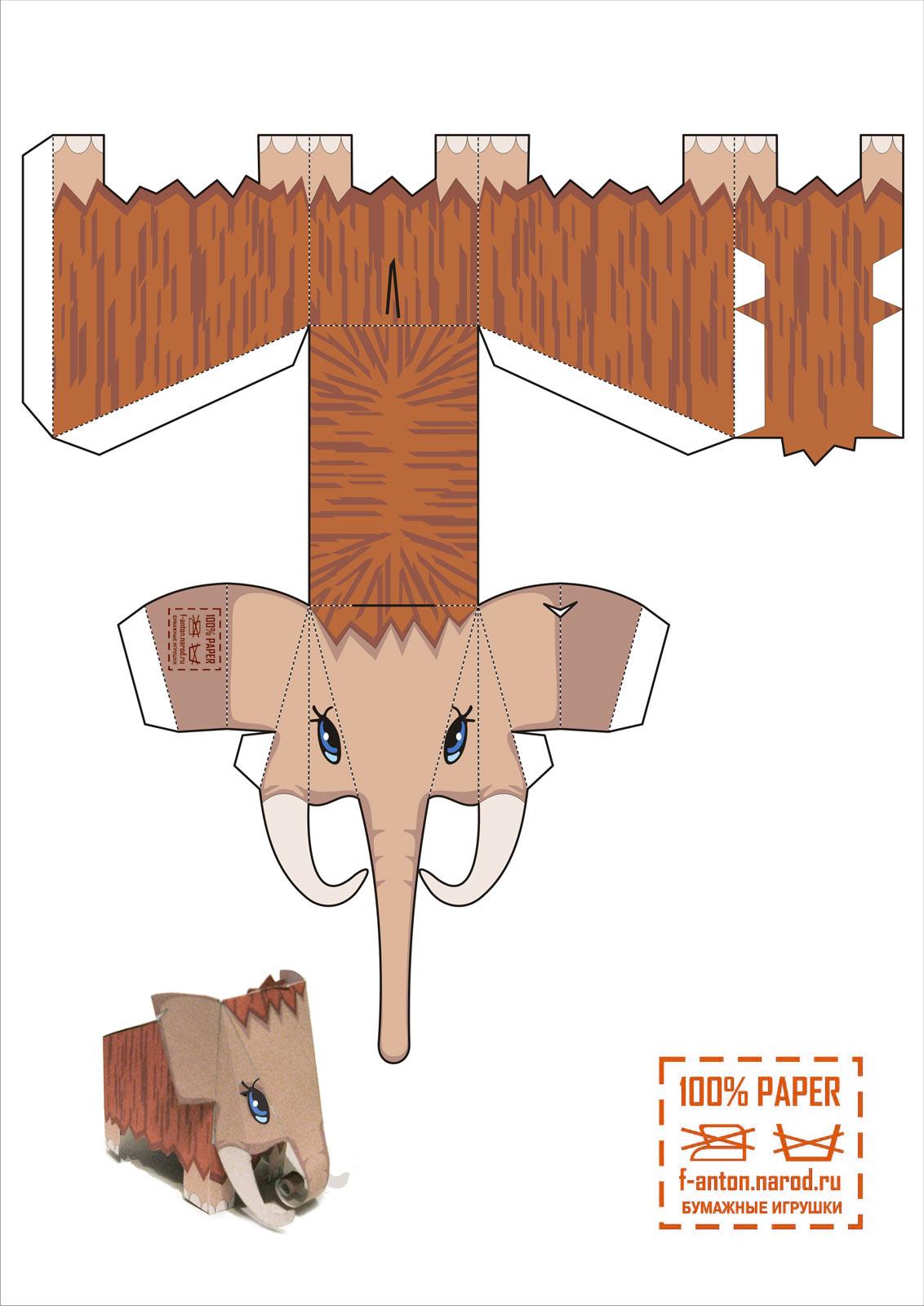 Как сделать мамонта из бумаги